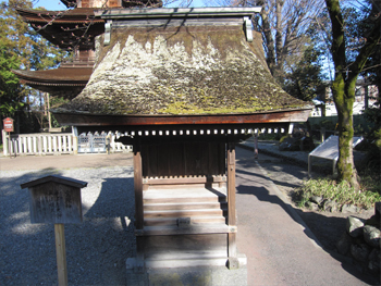 Hetsuidono shrine